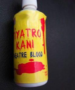 tiyatro kani