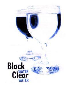 Kara Su Berrak Su
